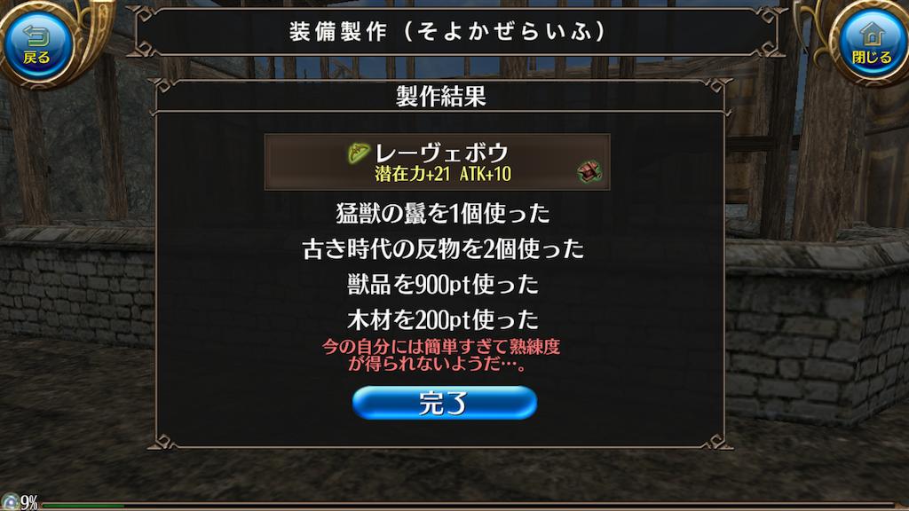 f:id:soyokazeraihu:20180224222737p:image