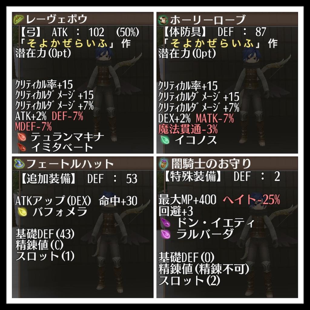 f:id:soyokazeraihu:20180225214822p:image