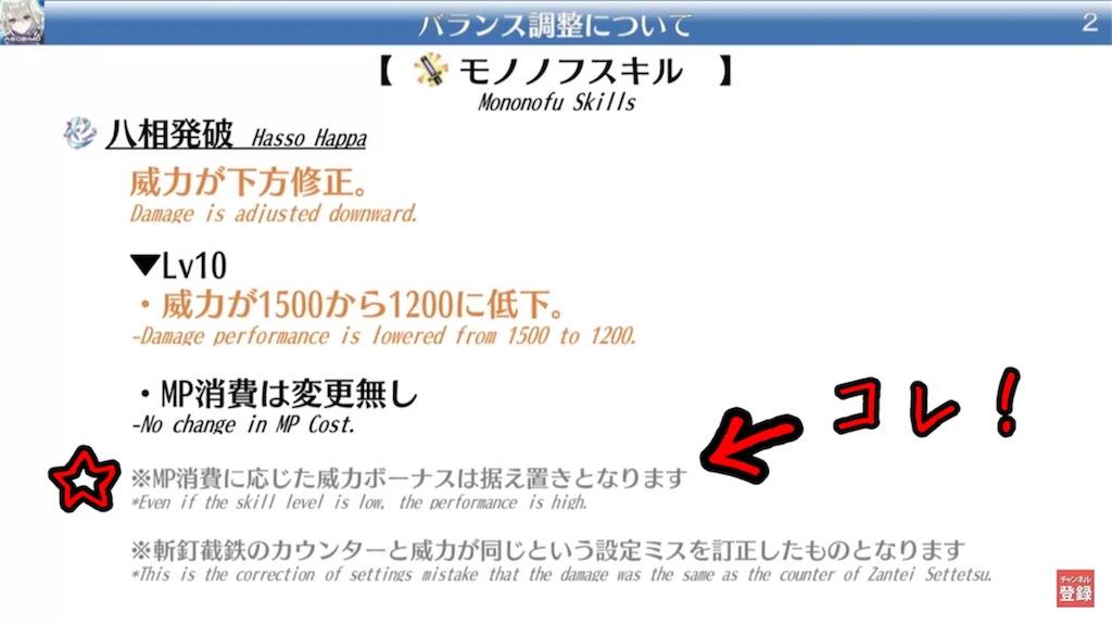 f:id:soyokazeraihu:20180301143153j:image
