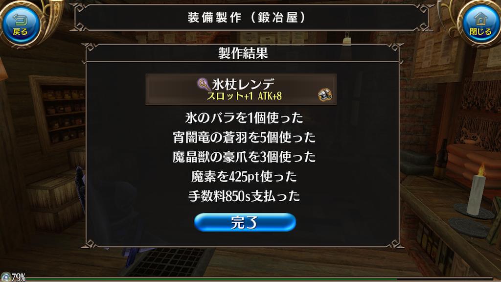 f:id:soyokazeraihu:20180420204317p:image