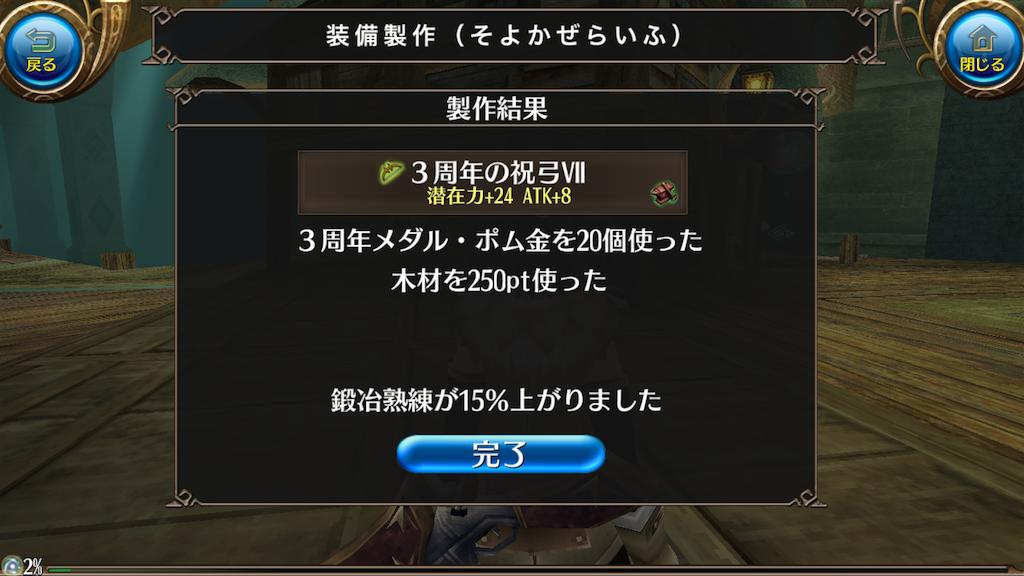 f:id:soyokazeraihu:20180716205552p:image