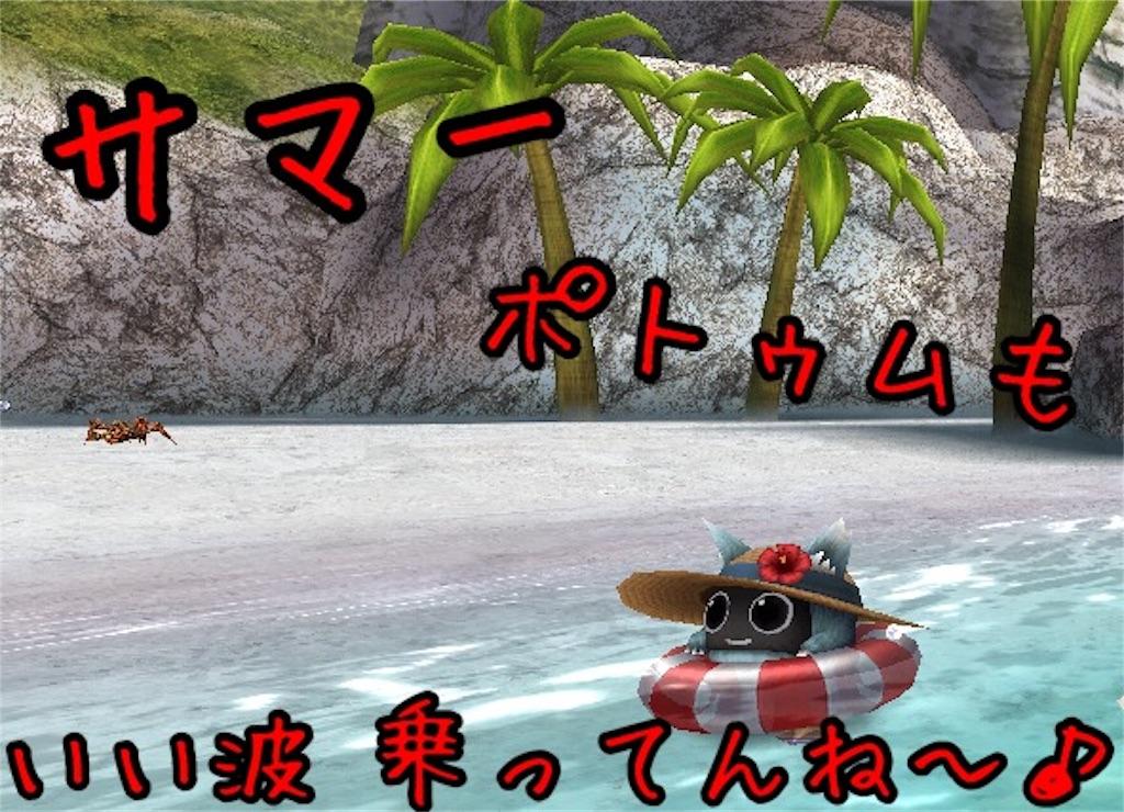 f:id:soyokazeraihu:20180810210539j:image