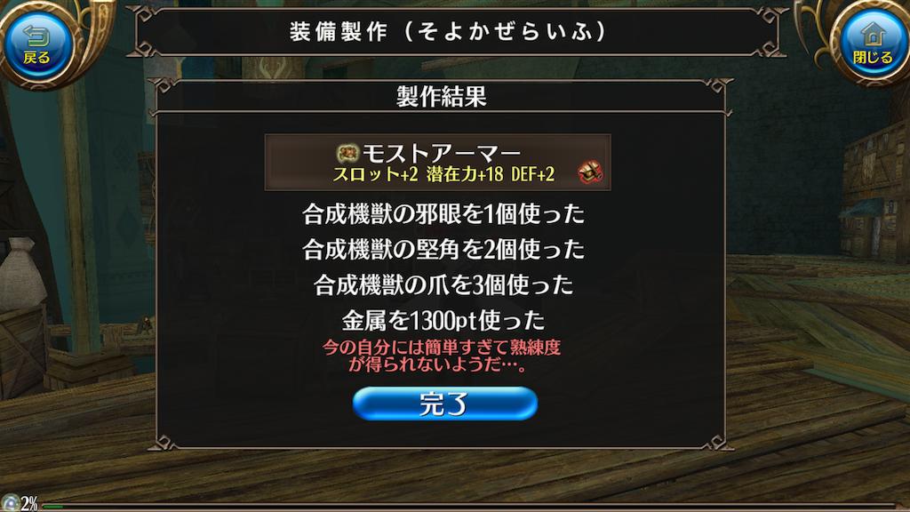 f:id:soyokazeraihu:20180903202009p:image