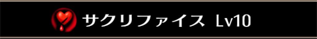 f:id:soyokazeraihu:20180912004637j:image