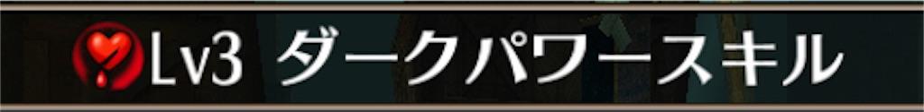 f:id:soyokazeraihu:20180912004639j:image