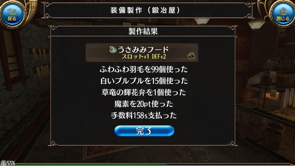 f:id:soyokazeraihu:20180930224634p:image