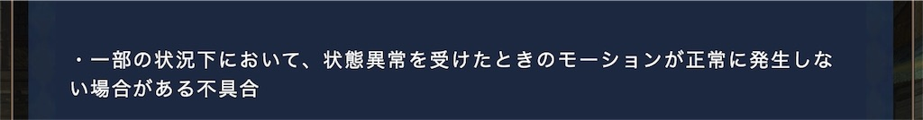 f:id:soyokazeraihu:20181110202605j:image