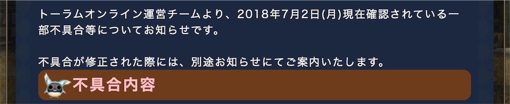 f:id:soyokazeraihu:20181110202608j:image
