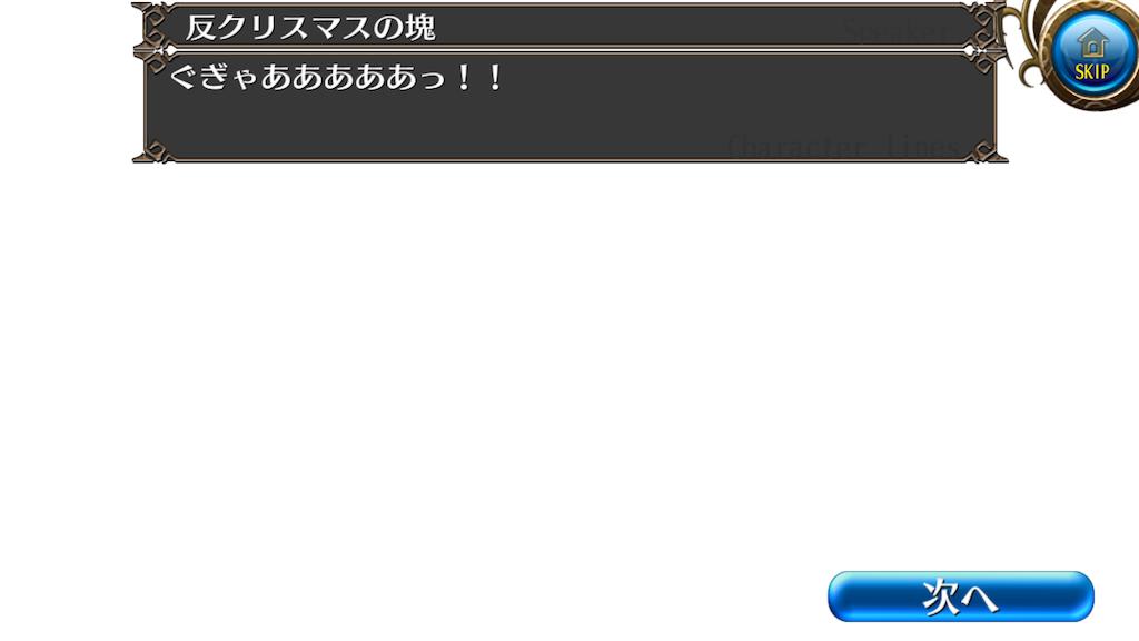f:id:soyokazeraihu:20181214235348p:image