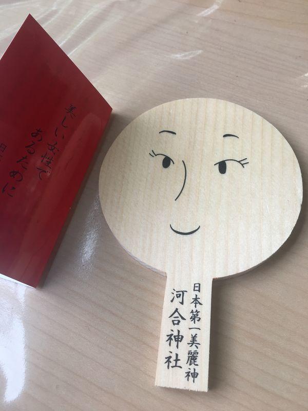 f:id:soyoukoto:20190507202236j:plain