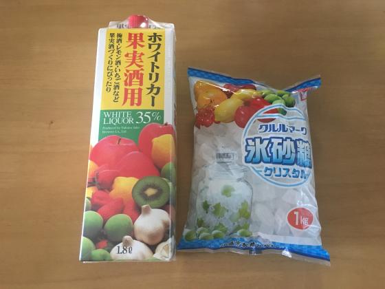 f:id:soyoukoto:20190624230513p:plain