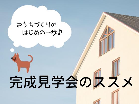 f:id:soyoukoto:20190718213953p:plain