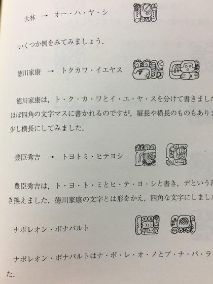 f:id:soyoukoto:20190724004448j:plain