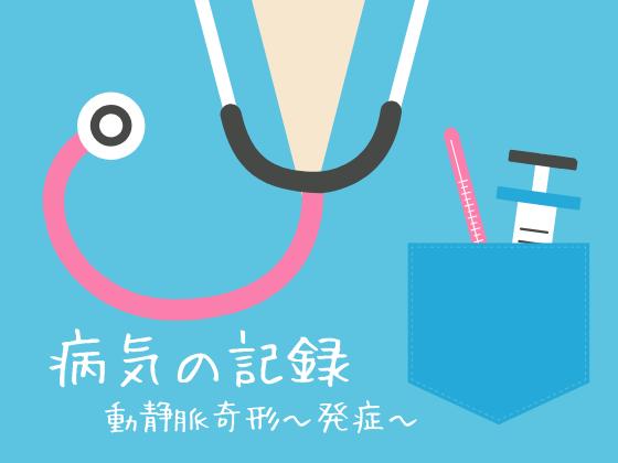 f:id:soyoukoto:20190726215505p:plain
