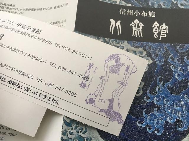 f:id:soyoukoto:20191106131804j:plain