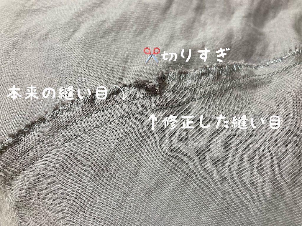 f:id:soyoukoto:20210630154343j:image