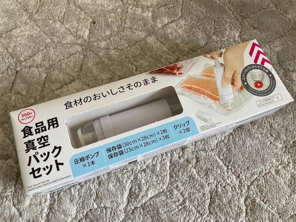 f:id:soyoukoto:20210726171654j:image