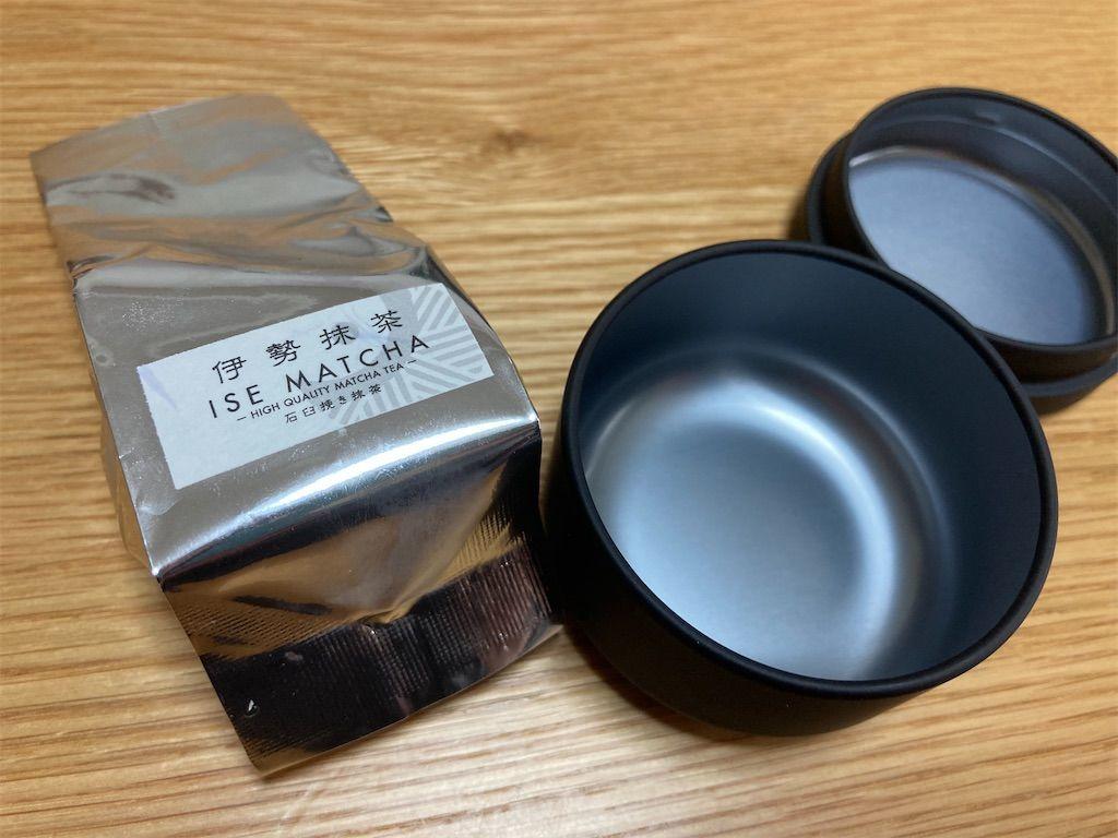 f:id:soyoukoto:20210922154838j:image