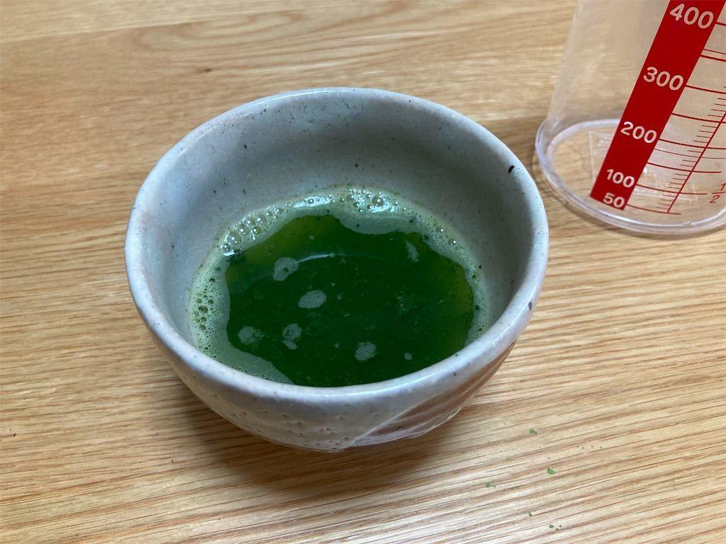 f:id:soyoukoto:20210922155451j:image