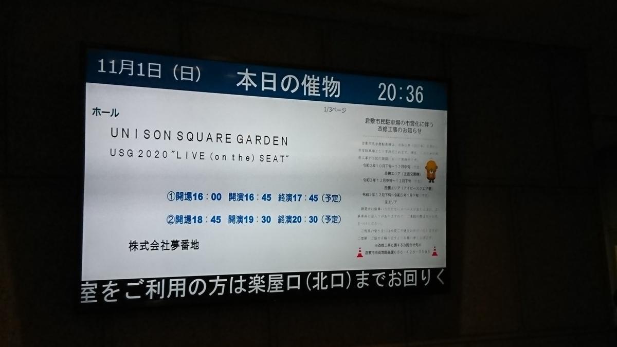 f:id:soysauce_daizoo:20201116171122j:plain