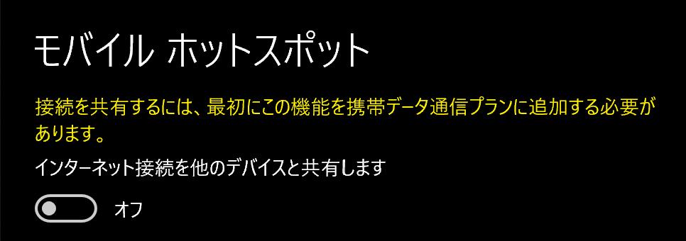 f:id:soyukke:20201006200050p:plain
