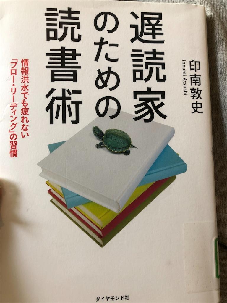 f:id:sozoryoku:20190602104159j:image