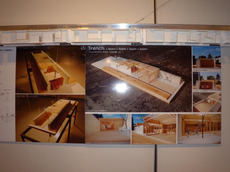 f:id:sozosha:20110909041353j:image