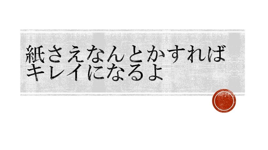 f:id:sp-nakacha:20190215060129j:plain