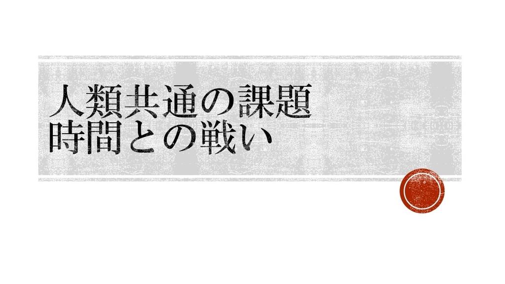 f:id:sp-nakacha:20190216074801j:plain