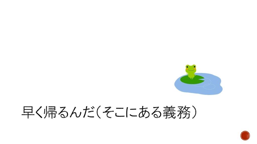 f:id:sp-nakacha:20190308060534j:plain