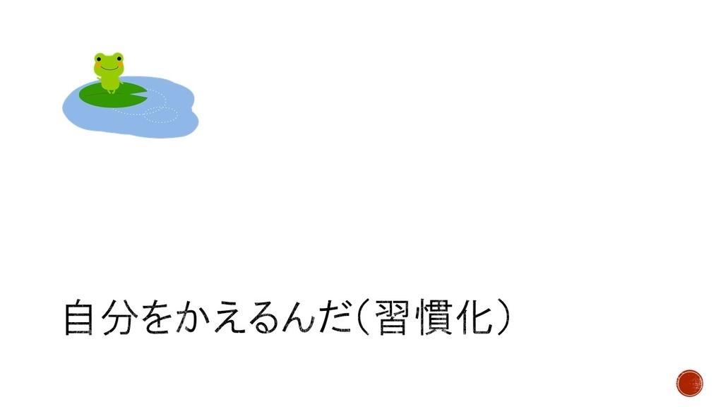 f:id:sp-nakacha:20190313062641j:plain
