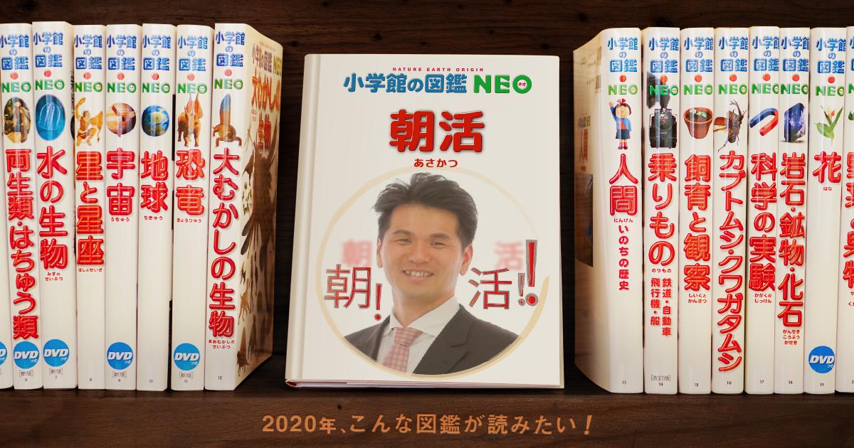 f:id:sp-nakacha:20200104075100p:plain