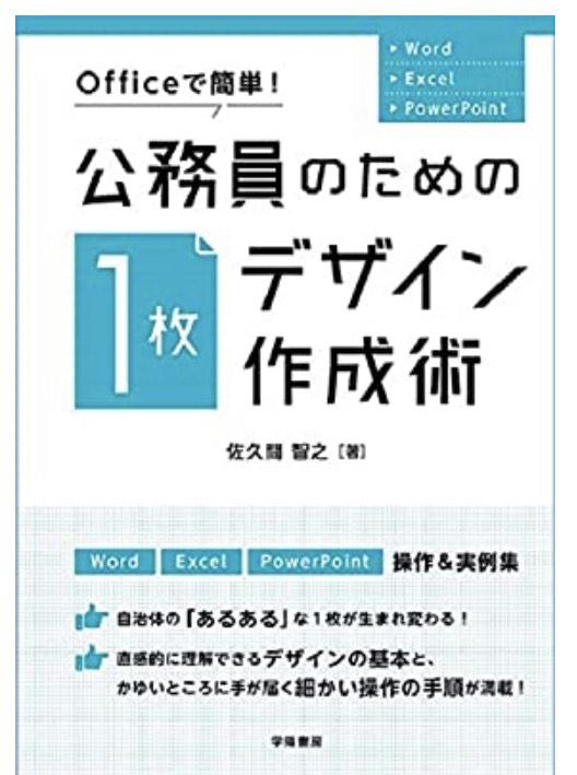 f:id:sp-nakacha:20200524063108j:plain