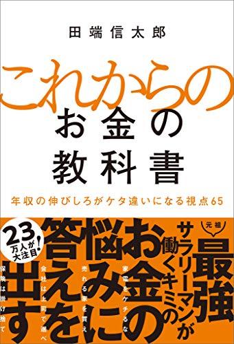 f:id:sp-nakacha:20201115072043j:plain
