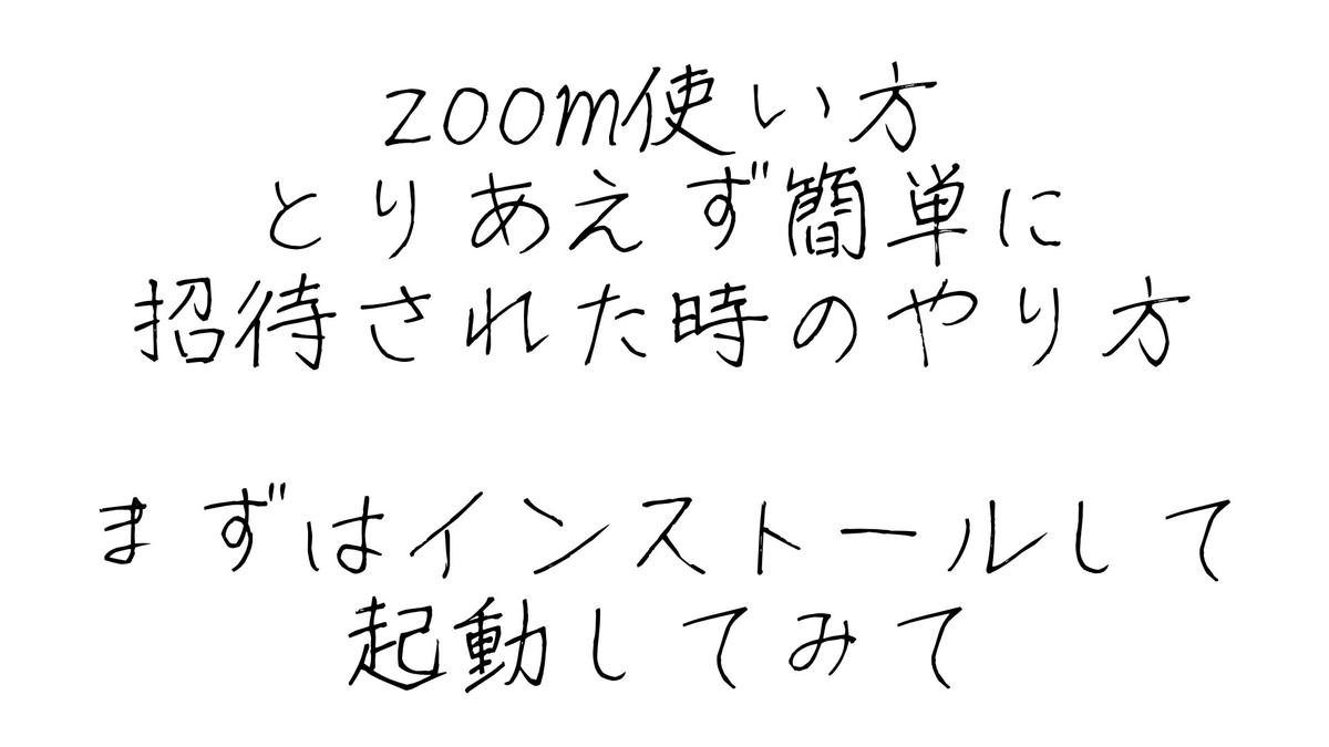 f:id:sp-nakacha:20210202052316j:plain