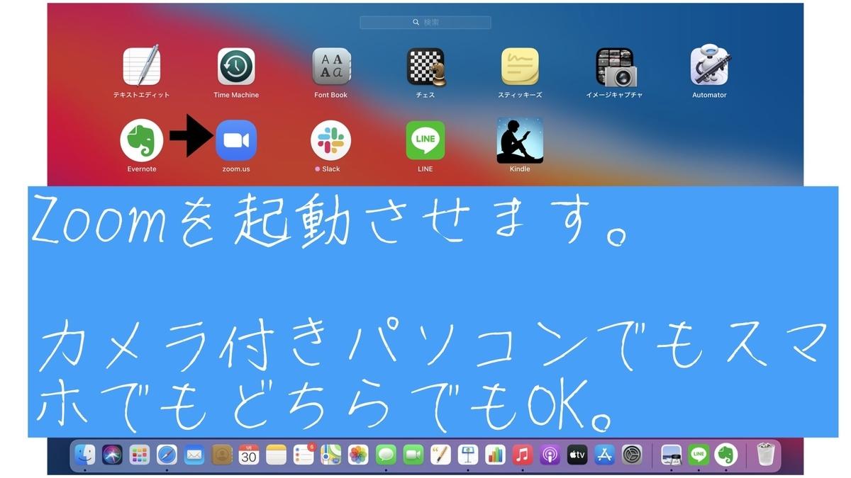 f:id:sp-nakacha:20210202052337j:plain