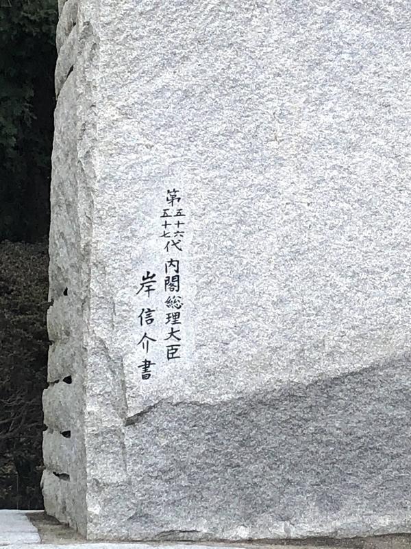 f:id:sp-nakacha:20210219060012j:plain