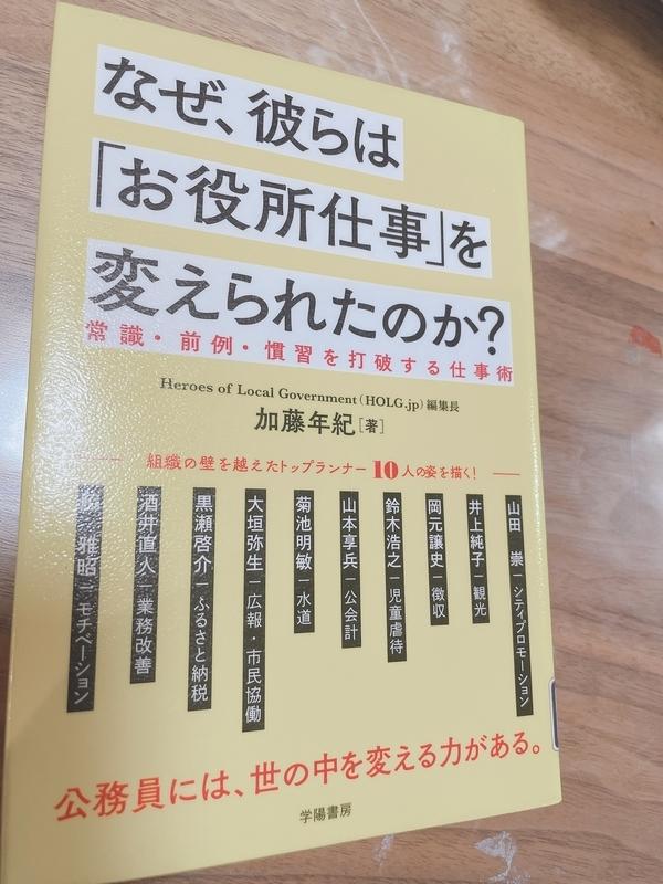 f:id:sp-nakacha:20210506051818j:plain