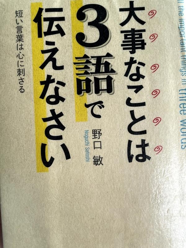 f:id:sp-nakacha:20210524044215j:plain