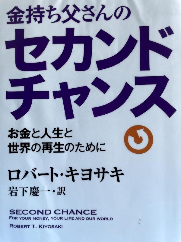 f:id:sp-nakacha:20210620062955j:plain