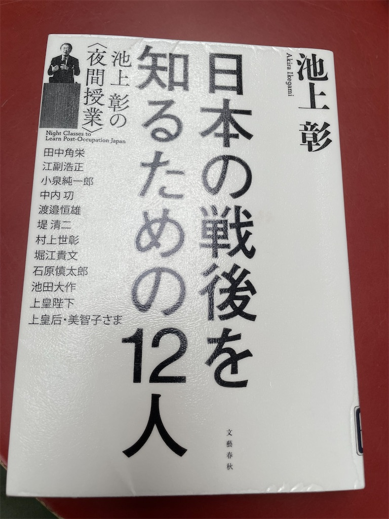 f:id:sp-nakacha:20210925112410j:image
