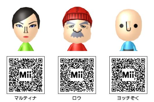 ゲーム】ドラクエ11 Mii その2 -...