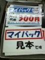20060830201900