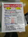 20081224095933