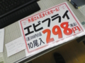 20100812204113