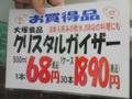 20100816115429