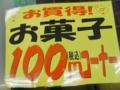 20101110134642