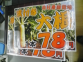 20101212112322