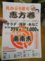 20110121182035
