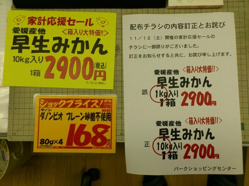 20111110195905